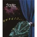 ヴァウの総て-All About VOW 第二幕~渡英後@SHIBUYA-AX 2010/12/26 [Blu-ray Disc+CD-ROM]