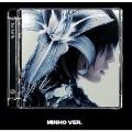 Don't Call Me: SHINee Vol. 7 (Jewel Case Ver.) (MINHO Ver.)