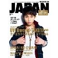 ROCKIN' ON JAPAN 2014年8月号