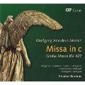 Mozart: Missa in C (Grosse Messe KV.427)
