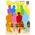 月刊SONGS 2015年11月号 Vol.155