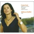 リスト: ピアノ・ソナタと三つの傑作 - 愛の夢, バラード第2番, ラ・カンパネッラ