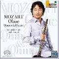 モーツァルト: オーボエ四重奏曲&五重奏曲, 他