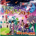 TOKYOエレクトリックパレード [CD+DVD]<初回盤B>