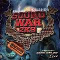 MAXIMUM SOUND WAR 2K9 LIVE