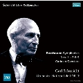 Schuricht Live Collection Vol.1 - Beethoven: Symphony No.1, No.3, No.9, Coriolan Overture