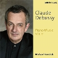 Debussy: Piano Music Vol.5