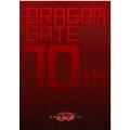 DRAGON GATE 10th Anniversary [11DVD+CD]<完全限定生産盤>