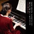 京都リサイタル2017 (ベートーヴェン: ピアノ・ソナタ第30~32番)