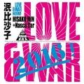 Love&War Now!