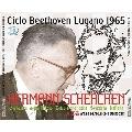 ベートーヴェン: 交響曲全集+「運命」リハーサル