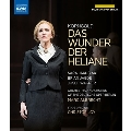 コルンゴルト: 歌劇 《ヘリアーネの奇跡》