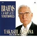 ブラームス: 交響曲全集(1979,80)<タワーレコード限定> SACD