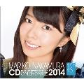 中村麻里子 AKB48 2014 卓上カレンダー