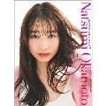 岡本夏美 カレンダー 2020