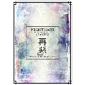 「NIGHTMARE 20th Anniversary SPECIAL LIVE GIANIZM ~再惡~ 2020.2.11 @ YOKOHAMA ARENA」 【PLATINUM EDITION】 [Blu-ray Disc+2DVD+豪華ブックレット]