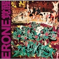 ERONE覚醒 Mixed by DJ KAN