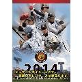 阪神タイガース 2014年カレンダー