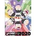 えいがのおそ松さん カレンダー 2020 Calendar