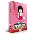 アニメ「学校のコワイうわさ 新・花子さんがきた!!」 DVD-BOX[TSDS-75424][DVD] 製品画像