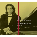 Frank Braley - Piano 1991 - Queen Elisabeth Competition