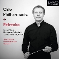R.シュトラウス: アルプス交響曲 Op.64/交響詩 《死と変容》 Op.24