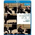 Beethoven: The Piano Sonatas Vol.2