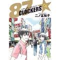 87CLOCKERS 9