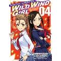アイドルマスター シンデレラガールズ WILD WIND GIRL 4