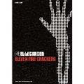 ELLEGARDEN 「ELEVEN FIRE CRACKERS」バンド・スコア