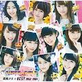 超絶少女☆BEST 2010~2014 [CD+DVD]<初回限定仕様>