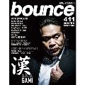 bounce 2018年EX号 [オンライン提供]<限定200冊>