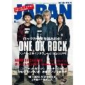 ROCKIN'ON JAPAN 2012年6月号