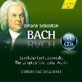 J.S.バッハ: 管弦楽曲集、協奏曲集