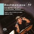ラフマニノフ: 合唱交響曲 《鐘》