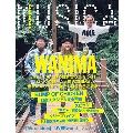 MUSICA 2016年9月号