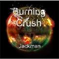 Burning Crash