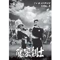 隠密剣士第7部 忍法根来衆 HDリマスター版 Vol.3<宣弘社75周年記念>