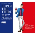 THE OTHER SIDE OF LUPIN THE THIRD PART V~FRENCH