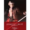 JAMMIN' ALL NIGHT 2012 in BUDOKAN DVD