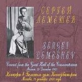 Concert from the Great Hall of the Moscow Conservatory 1950