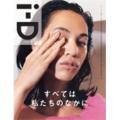 i-D JAPAN Vol.6