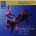 C.P.E.Bach: Keyboard Concerto Wq.15, Cello Concerto Wq.172, Sinfonia for Strings Wq.182 No.1, 4, 5