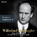 ベートーヴェン: 交響曲 第9番 ニ短調 作品125「合唱」<限定盤>