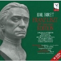Franz Liszt: 200th Anniversary Edition [9CD+DVD(PAL)]