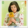 林寛子/乙女 [PCCS-00077]