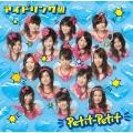 Petit-Petit (スタンダードエディション) [CD+DVD]<通常盤>
