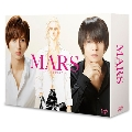 連続ドラマ MARS~ただ、君を愛してる~Blu-ray BOX