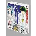 TVアニメーション『うる星やつら』Blu-ray BOX 4