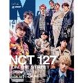 Men's NONNO 2021年4月号増刊<NCT127特別版>